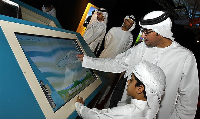 اختراع واختراع Abu_Dhabi_10a.jpg