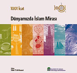 al jazari book pdf