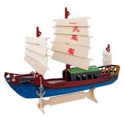 Zheng He Model Ship