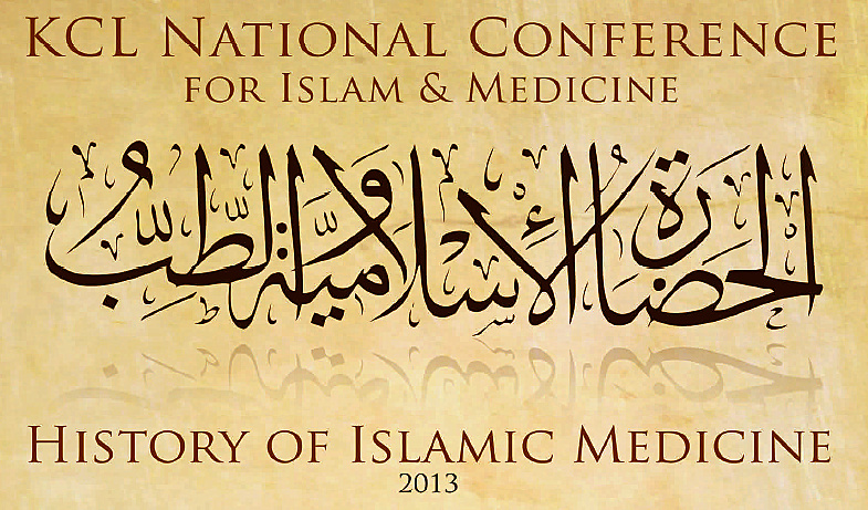 National Conference for Islam and Medicine (NCIM)