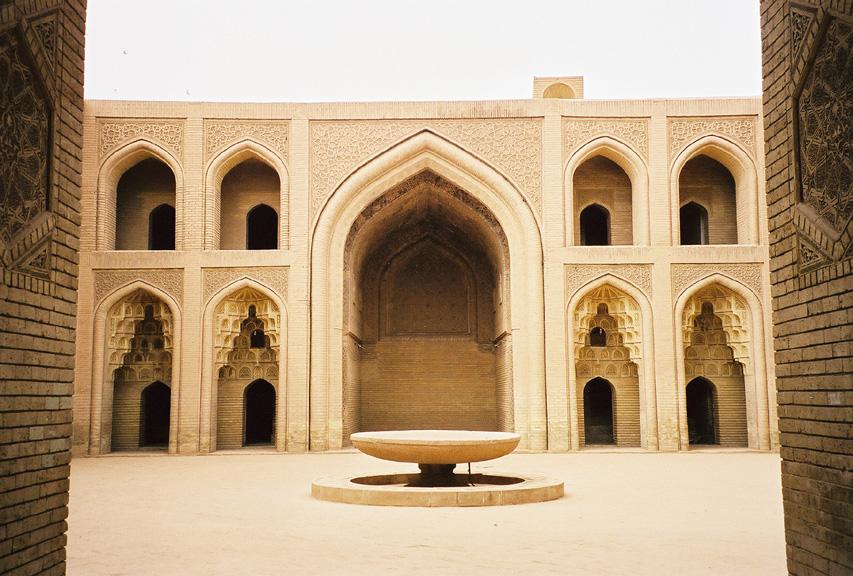 Baghdad Islamic wisdom house of