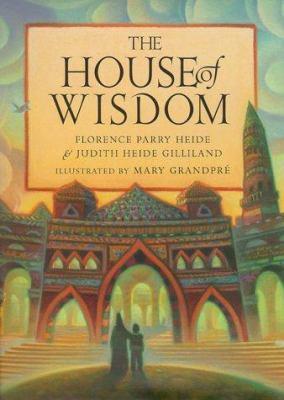 house wisdom Islamic baghdad of