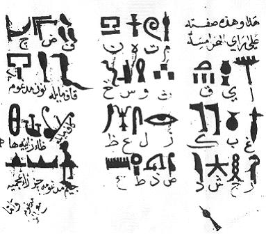 Egyptology The Missing Millennium Of Medieval Arabic Sources