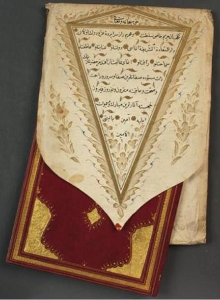 an examination of the contributions of the muslim religion on medicine geography and literature Understand the intellectual exchanges among muslim scholars of eurasia and africa and the contributions muslim  medicine, art, and literature  examination of.