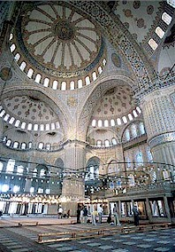 terminological issues of islamic architecture muslim heritage