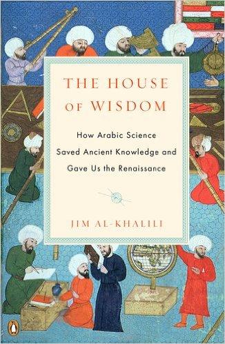 Islamic house of wisdom baghdad congratulate