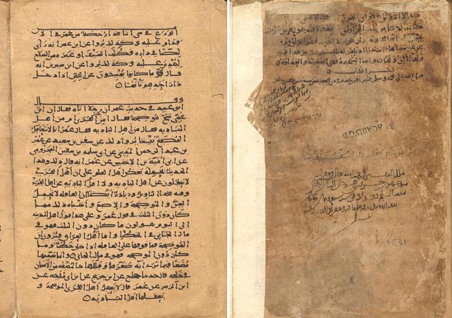 rise and spread of islam essay Spread of islam essays islam is known as one of the fastest-expanding religions in history only contained in arabia in 632, its conquests led to its.