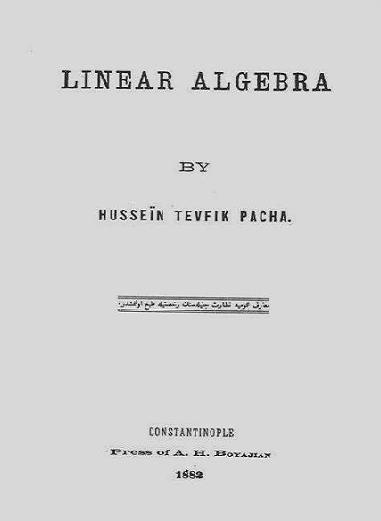 Mathematics   ESSAYS IN LINEAR ALGEBRA   Gilbert Strang was listed     SlideShare