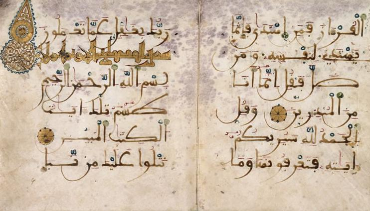 """analysis of quranic texts and commentaries Qurʾān: qurʾān, (arabic: """"recitation"""") the sacred scripture of islam according to conventional islamic belief, the qurʾān was revealed by the angel gabriel to the prophet muhammad in the west arabian towns mecca and medina beginning in 610 and ending with muhammad's death in 632 ce."""