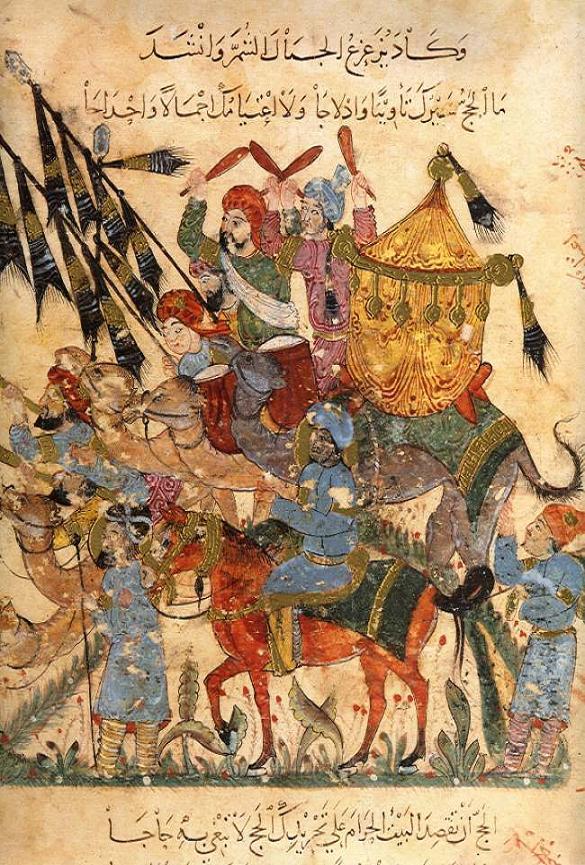 Iraqi manuscript 11th/12th century
