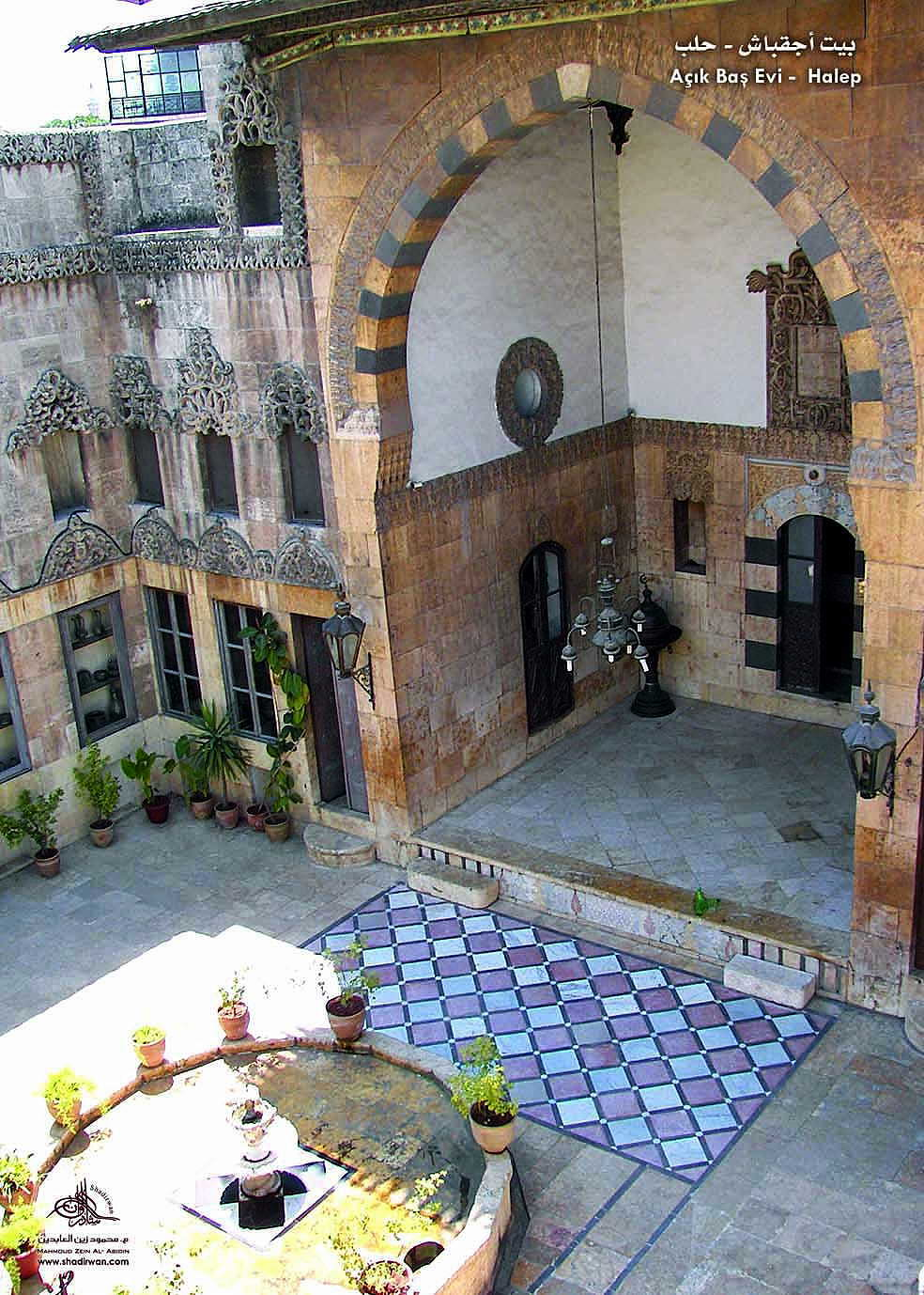 The courtyard houses of syria muslim heritage image alt text fandeluxe Gallery