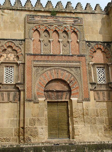 Figure 2: The horseshoe and the cinqfoil arches on main façade, Cordoba Mosque. (Source).
