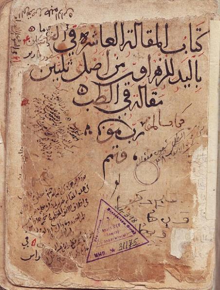 wisconsin muslim personals Mektoube, premier site de rencontre destiné à la communauté maghrébine et musulmane en france boostez votre mektoub, inscription gratuite, venez.