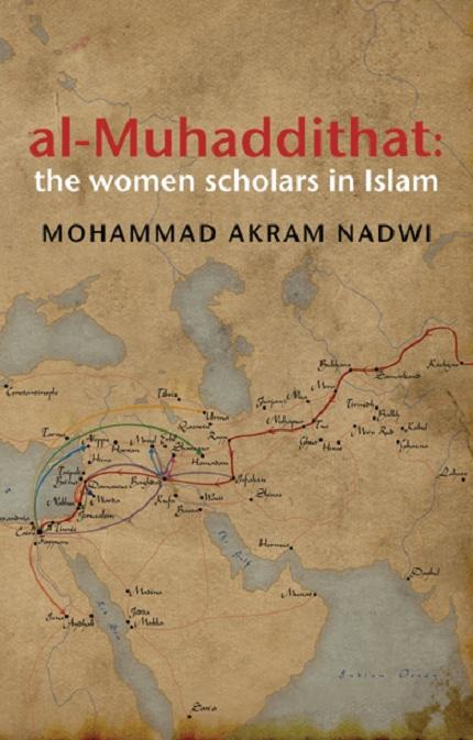 Women's Contribution to Classical Islamic Civilisation