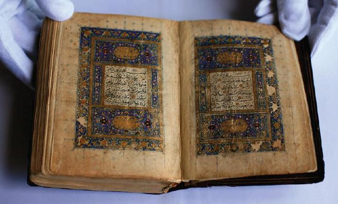 Figure 7: Richly decorated medallions of 15th century Holy Quran manuscript in the possession of the Kornik library.