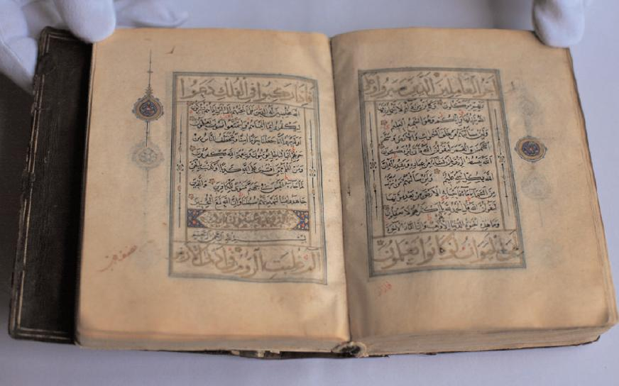 Figure 8: The 15th century manuscript of the Holy Quran has the first and the last line written in gold (Library of Kornik).