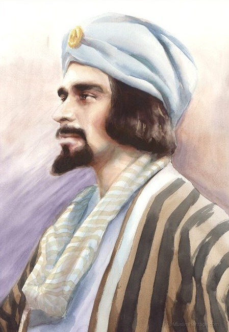 Ibn_Al_Haitham_Cover_Image.jpg
