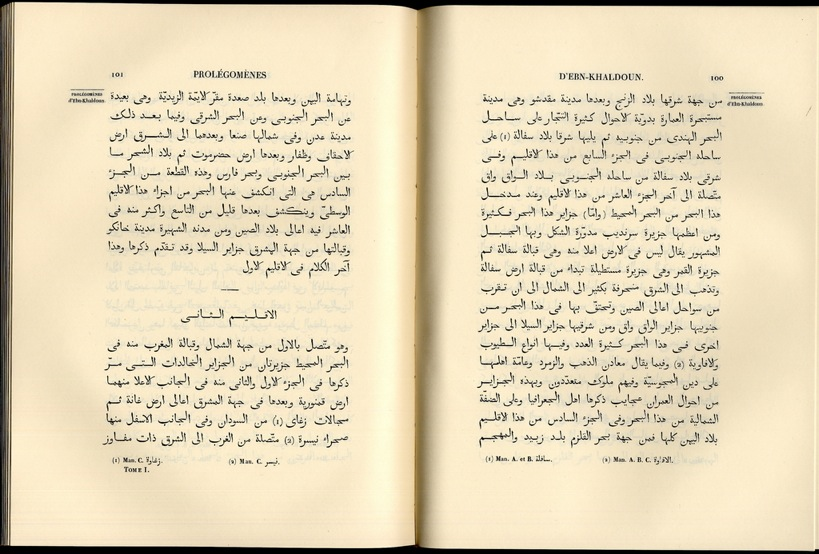 AL MUQADDIMAH IBN KHALDUN PDF DOWNLOAD