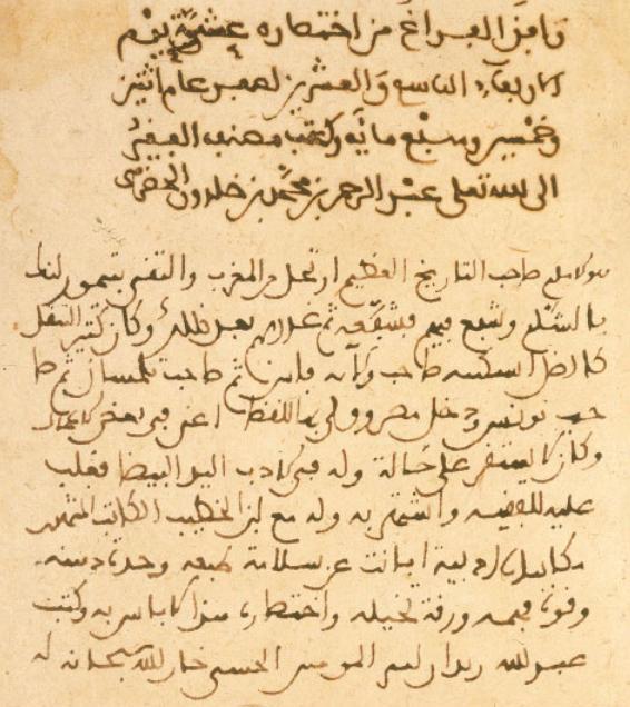 ibn khaldun an essay in interpretation Read the full-text online edition of ibn khaldun: an essay in reinterpretation (2003) by ibn khaldun charles issawi john murray.