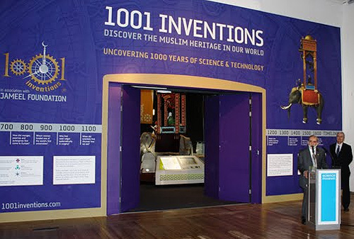 Launch of 1001 Inventions Exhibition in London