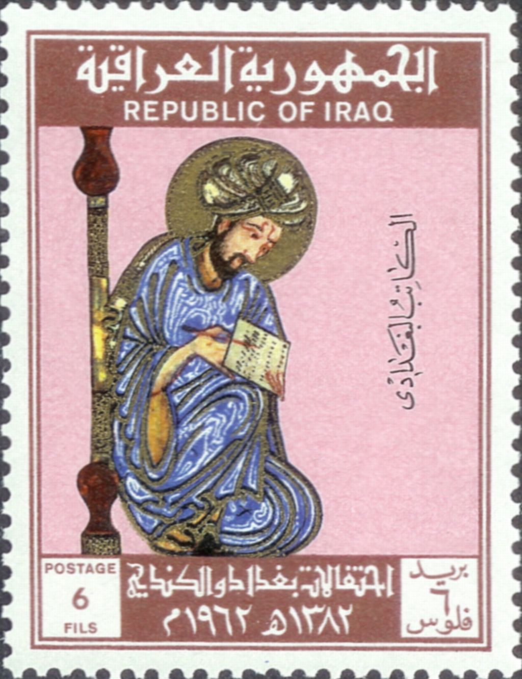 stamps muslim singles It that the us went into afghanistan and burned up every single bit of  he wants to force us to buy muslim stamps or he'll throw a hissy fit.