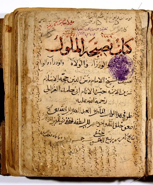 essay about ibn khaldun Ibn khaldun biography accoring to issawi , c (2009) ibn khaldun is the greatest arab historian, who develop one of the earliest nonreligous philosophy of.