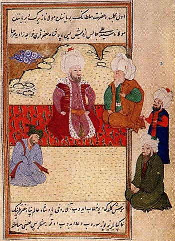 Ottoman Science Ottoman Contributions To Science And