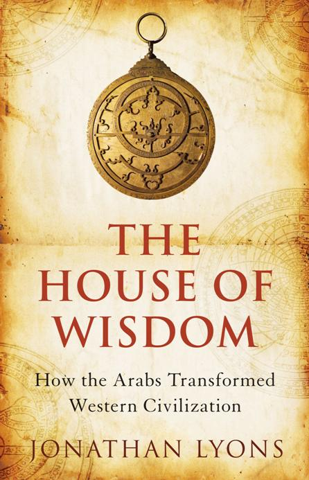 The House Of Wisdom Baghdads Intellectual Powerhouse 1001 Inventions